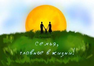 Праздник посвященный дню Семьи, Любви и Верности пройдет в Уссурийске