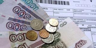 В Приморье изменены условия оплаты за тепловую энергию