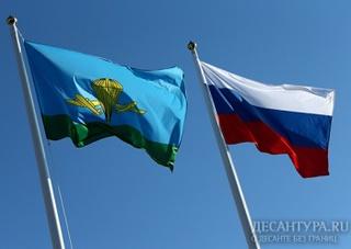 В 13 городах России в том числе и Уссурийске пройдут показательные выступления в честь Дня ВДВ