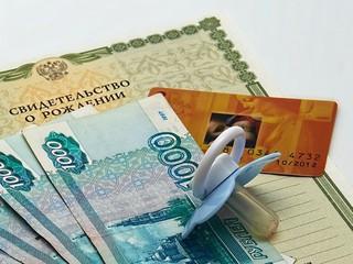 В Приморье «подрастет» пособие для многодетных семей