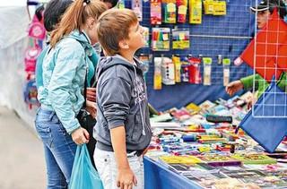 В Уссурийске начала свою работу ярмарка «Все к школе»
