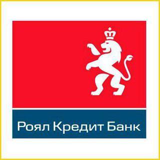 Уставный капитал ОАО «Роял Кредит Банк» увеличен!