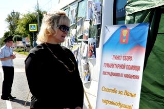 В благотворительной акции, проходившей в День города, приняли участие 150 человек