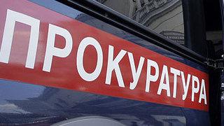 Прокуратура в судебном порядке добивается восстановления транспортного сообщения в селах УГО