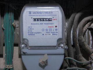 Дальэнергосбыт принимает показания электросчетчиков до конца месяца