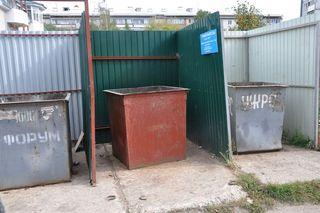 За ненадлежащее содержание контейнерных площадок в Уссурийске придётся заплатить штраф