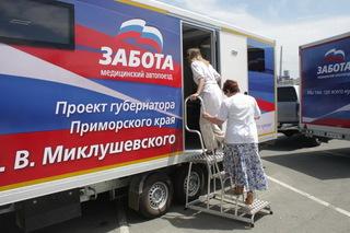 Около ста человек посетили врачей в первый день работы автопоезда «Забота» в УГО