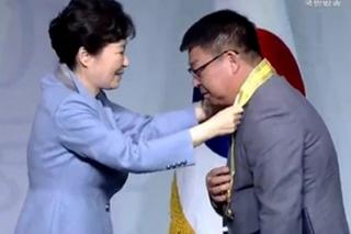 Житель Уссурийска получил награду за укрепление корейско-российских отношений