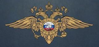 В Приморском крае сотрудники транспортной полиции перекрыли канал сбыта наркотических средств