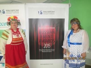 Проект «Веселая сыроварня» получил Гран-при Национальной премии в области событийного туризма