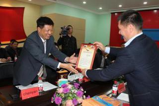 Спортивная делегация Уссурийского городского округа посетила Китай