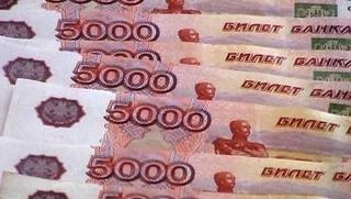 Внимание фальшивые деньги в Уссурийске