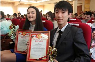 В Уссурийске вручили премии за высокие достижения в области культуры и спорта