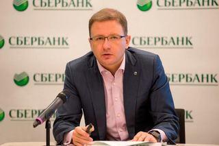 В 2015 году услугами Сбербанка в отделениях банка воспользовались около 700 млн человек