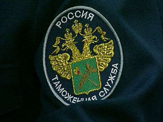 Уссурийская таможня завела 7 уголовных дел на гражданина за вывод более 500 тыс. долларов из РФ