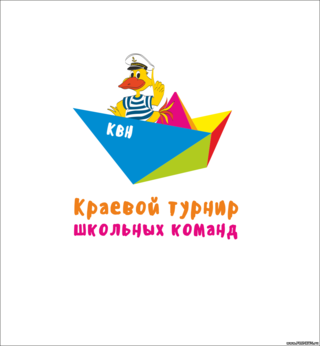 Школьные команды КВН Приморья сразятся в Уссурийске за возможность выступить на краевом фестивале
