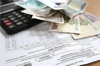 Долговые квитанции с красной полосой получат неплательщики Уссурийского отделения «Дальэнергосбыта»
