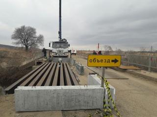 Движение машин по мосту в Яконовке восстановлено полностью