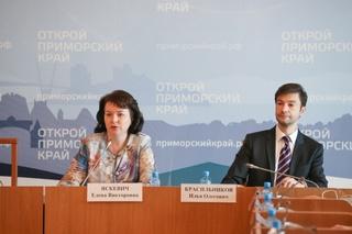 Усовершенствовать рынок телекоммуникационных услуг намерены в Приморье