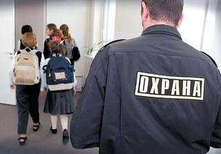 Меры безопасности  усилят в школах Приморья