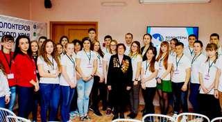 Уссурийские добровольцы представили свои проекты на форуме волонтёров Приморского края