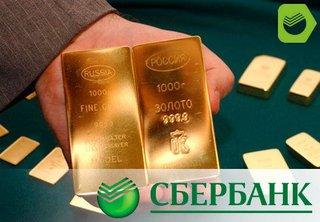 Сбербанк приобрел 22 тонны золота и 10 тонн серебра на Дальнем Востоке в 2015 году