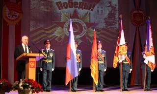 В честь Дня Победы состоялось торжественное собрание в ДОРА