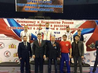 Уссурийские кикбоксеры вновь стали лучшими на главных соревнованиях России!
