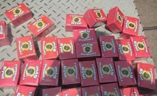 Уссурийские таможенники задержали более 3 тонн фейерверков