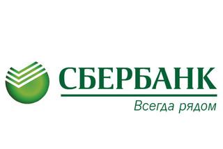Сбербанк запустил сервис «Копилка» в мобильном приложении Сбербанк Онлайн