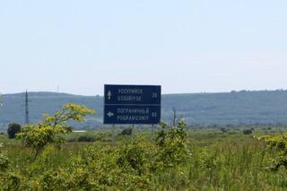 Строительство развязки на участке трассы Уссурийск-Пограничный идет по графику