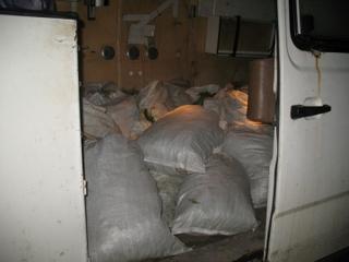 В Уссурийске сотрудники полиции задержали водителя автомашины, перевозившего 40 кг марихуаны