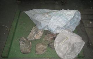 Уссурийская таможня задержала 3,7 тонны нефрита