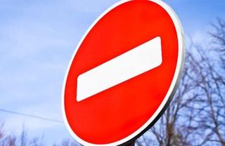 В Уссурийске на улице Советской временно перекроют дорожное движение