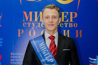 Студент из Уссурийска стал «Мистером Интеллект» на всероссийском конкурсе