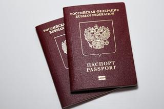 В Уссурийске граждане не могут получить новые загранпаспорта