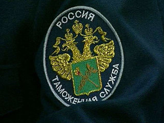 Житель Уссурийска задержан за контрабанду боеприпасов