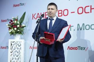 Уссурийский ЛРЗ получил «Бронзовый локомотив» по итогам работы в 2016 году