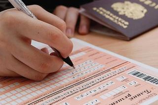 Уссурийцы примут участие во всероссийской акции «Единый день сдачи ЕГЭ родителями»