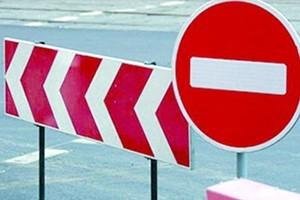 21 апреля в Уссурийске будет временно перекрыто дорожное движение