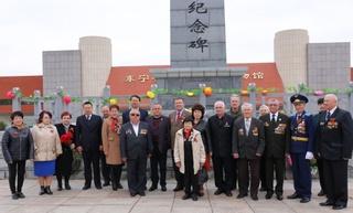 Делегация из Уссурийска посетила места боевых сражений Второй мировой войны в Китае