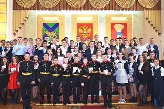 Церемония вручения золотых знаков отличия ГТО состоялось в администрации Уссурийска