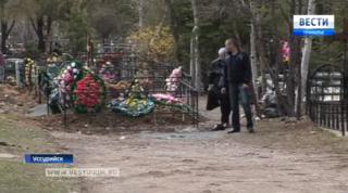 В Уссурийске готовят к открытию самое благоустроенное кладбище в Приморье