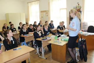Школьники из Уссурийска Приморского края показали высокий уровень правовых знаний