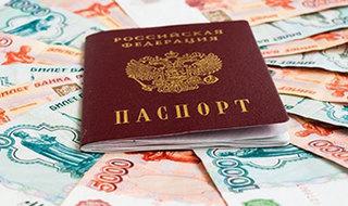 Жительница Уссурийска прописала в несуществующем частном доме 42 иностранца