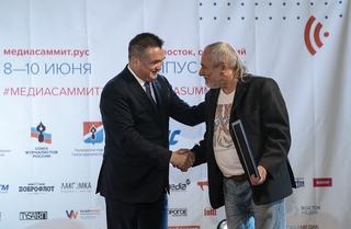 IV Дальневосточный МедиаСаммит завершился в Приморье