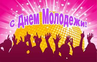 Анонс мероприятий на выходные дни  24-25 июня