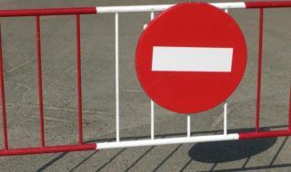 5 июля в Уссурийске будет временно перекрыто дорожное движение