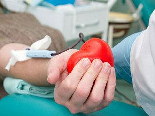 Внимание Уссурийск, срочно требуется помощь доноров крови!