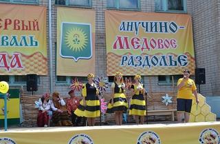 Фестиваль меда во второй раз пройдет в Приморье
